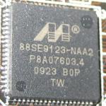 Marvell 88SE9123 Chipset